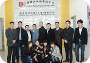 上海服务网点