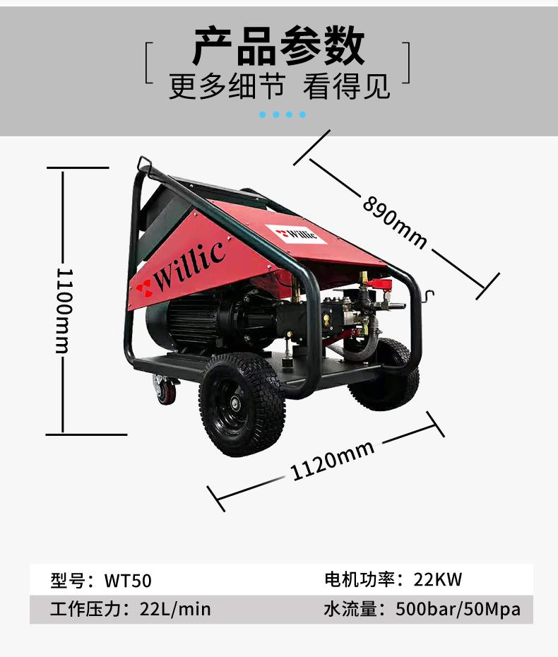 WT5-0红色_08