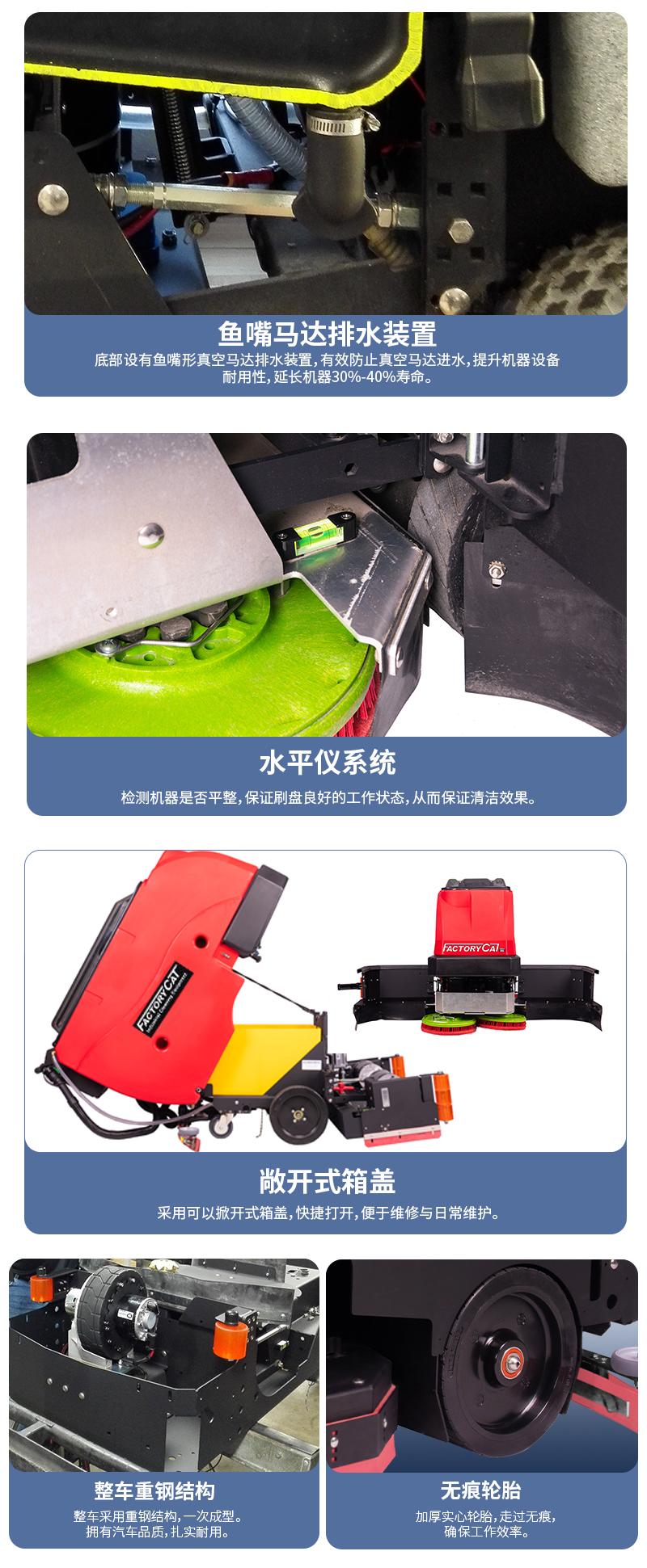 更新M-710_03