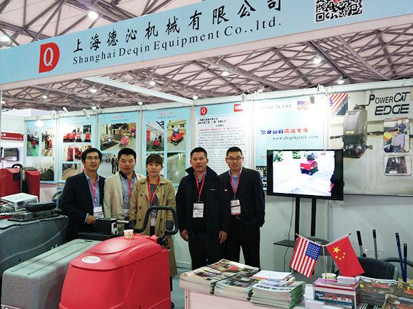 2017年上海地坪展3