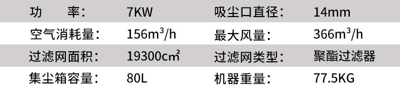 COMPAIR551-199_08