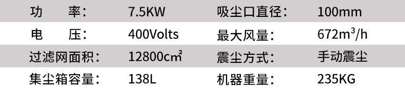 VS10-459ATEX2-一种参数_08