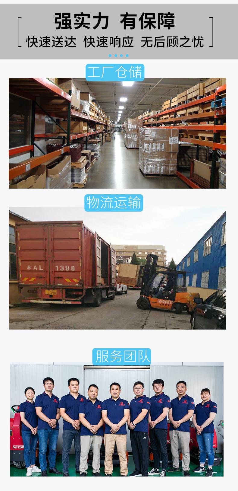 工业吸尘器WD36系列 _08