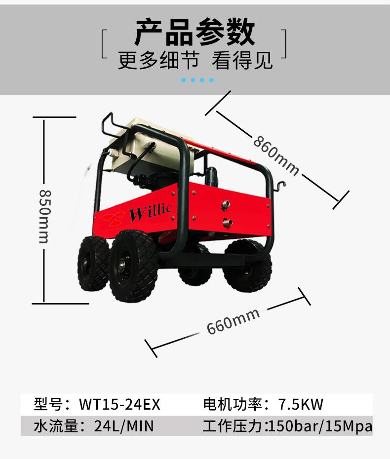 WT15-24EX_08