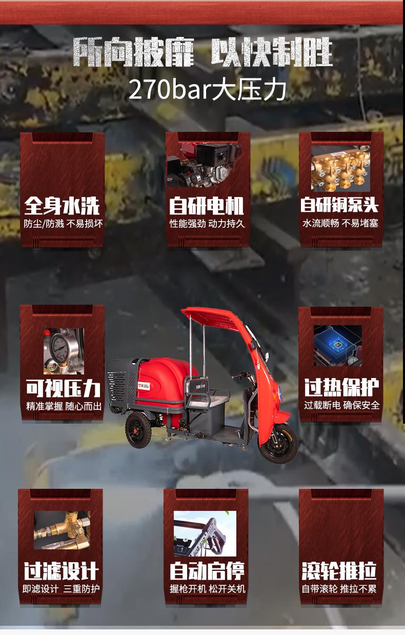 三轮车--修改_02