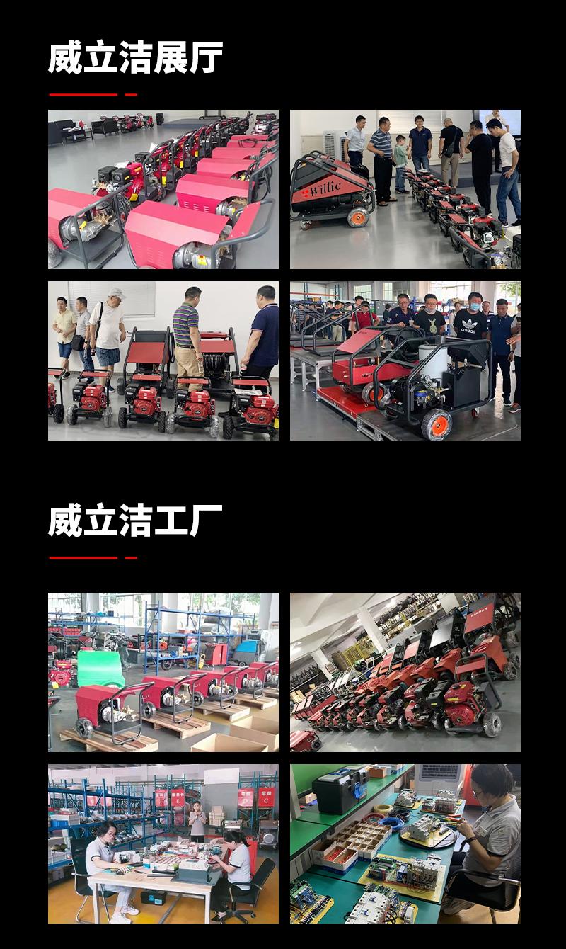 WT13小机器_19