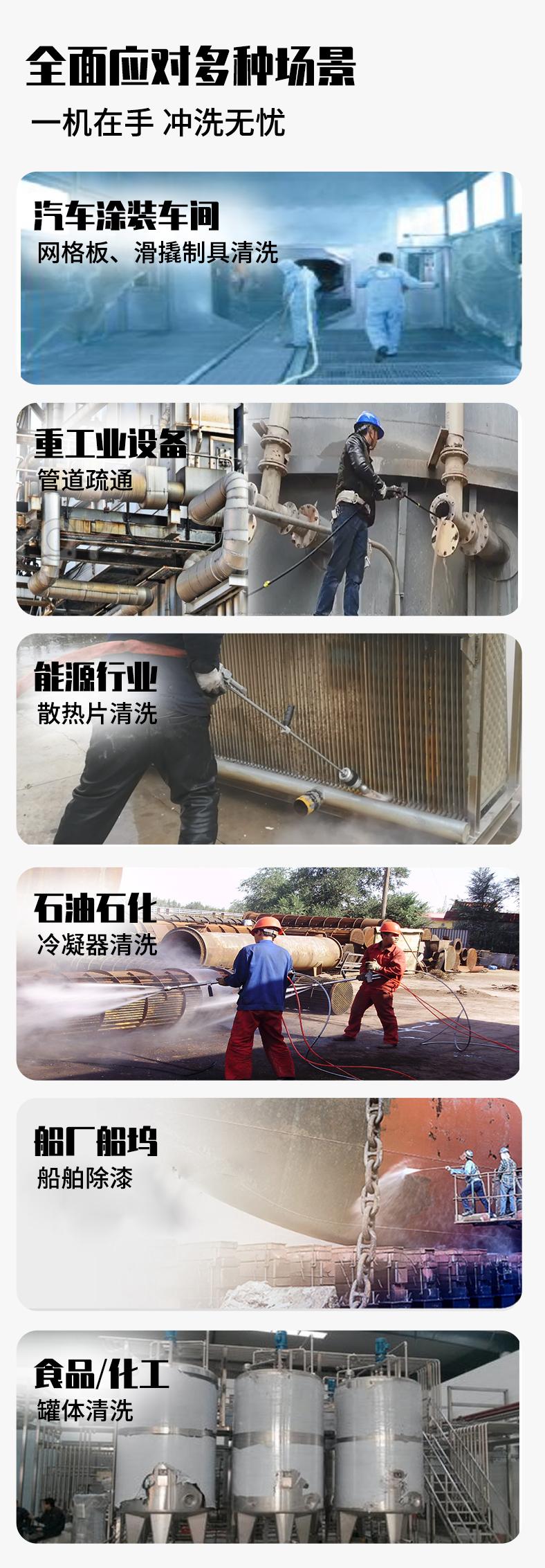 5款工业详情_02