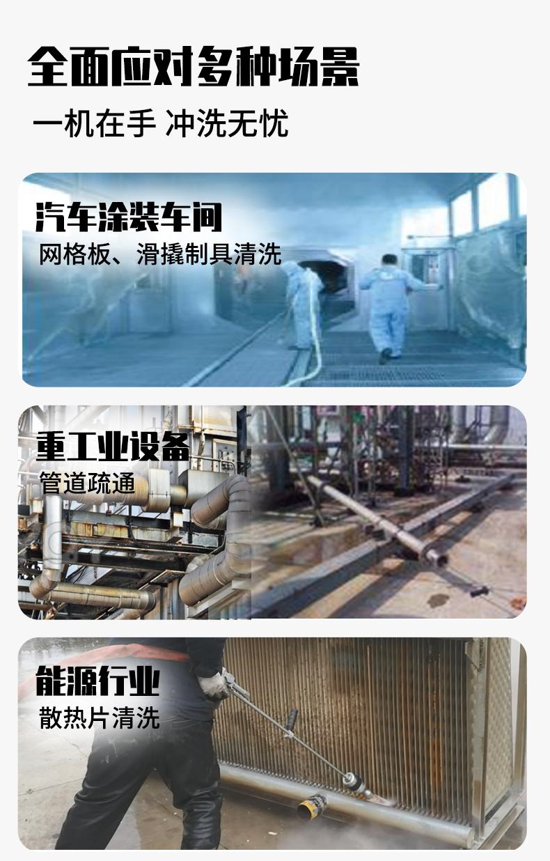 5款工业详情_01