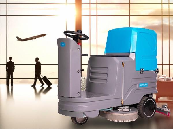 驾驶式洗地机WB700