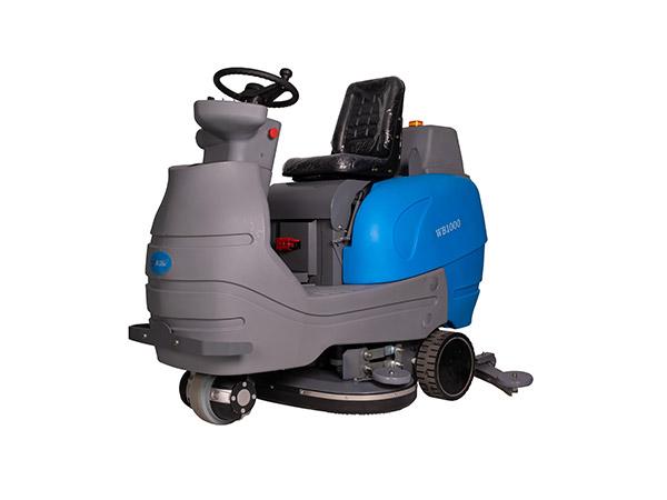 驾驶式洗地机WB1000